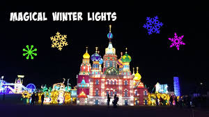 magical winter lights tickets magical winter lights christmas lights houston ride on dinosaur kids