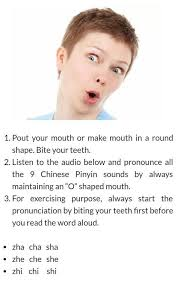 Meme Pronunciation - luxury 25 meme pronunciation audio wallpaper site wallpaper site