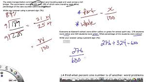 ixl grade 8 j 4 find the percent word problems youtube