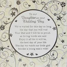 wedding day card to our on wedding day card 150mm x 150mm ebay