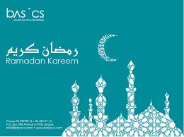 email greeting cards ramadan greetings card corporate ramadan greeting cards the