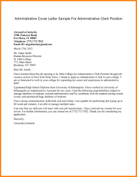 cover letter for position 28 images cover letter application