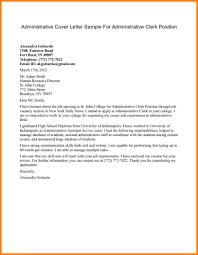 of cover letter for cashier job