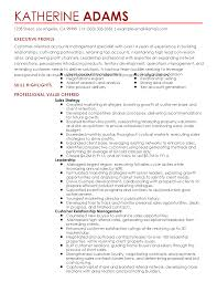 Resume For Management Position Professional Retail Manager Templates To Showcase