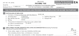 income tax forms malaysia 2016 what happens when malaysians don t file their taxes update