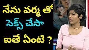 Sex Download Videos - download video god sex truth actress gayatri gupta on