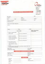 death certificate united hospital