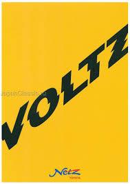 classic toyota logo toyota voltz 2002 zze136 zze138 japanclassic