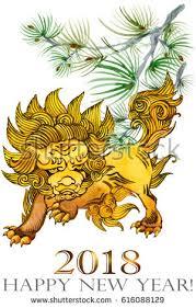 lion foo dog guardian lion foo fu dog watercolor stock illustration 616088129