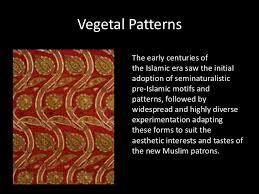 four components of islamic ornamentation