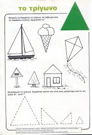 63 best geometrické tvary images on pinterest picasa worksheets