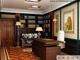 Interior Home Office Design by Home Office Design Ideas