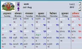 nepali calendar weekly calendar template