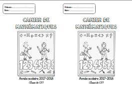 Page de garde pour le cahier de mathématiques CPCE1CE2CM1CM2