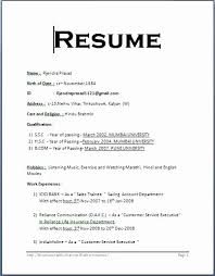 resume writing format for freshers simple resume format for freshers free download unique free sample