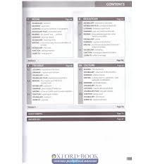 купити speakout 2nd edition upper intermediate workbook with key