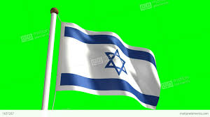 Country Code Flags Israel Flag Stock Animation 1631287