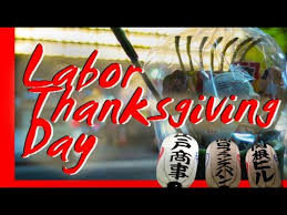 labor thanksgiving day in tokyo