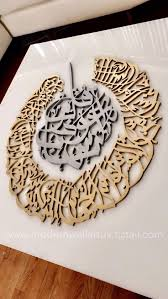 44 best islamic decor in solid wood images on islamic