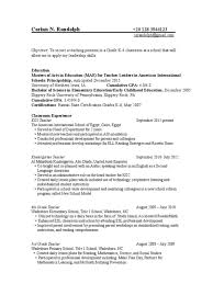 guided reading lesson plan template for the classroom