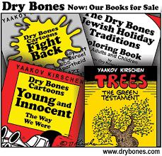 books books books the bones