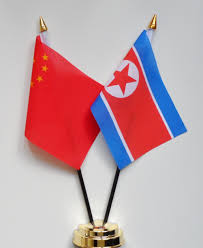Korea Flag Image China U0026 North Korea Friendship Table Flag