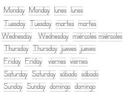 calendar math worksheets u2013 blank calendar 2017