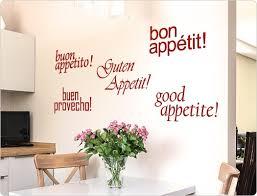 guten appetit sprüche wandtattoo wandaufkleber mit den schriftzü guten appetit in