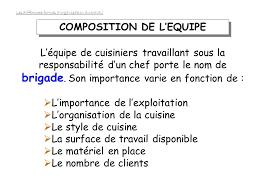organisation du travail en cuisine présentation de cours assistés par ordinateur ppt télécharger