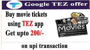 how to get google tez new scratch card offer on movies upto 200