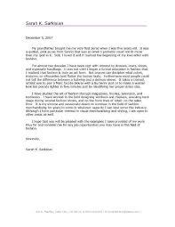 internship cover letter music industry volunteer manager resume
