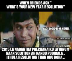 New Year Meme - new year resolution tamil memes