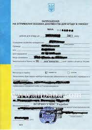 private invitation letter to ukraine buy invitation letter for