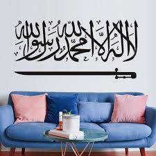 wholesale home decor china cheap wholesale home decor classic trendy islamic calligraphy art vinyl wall stickers home decor living room muslim islamic designs arabic art wallpaper with wholesale home decor china