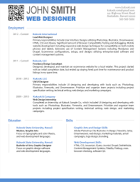 Html Resume Examples Graphic Design Resume Templates