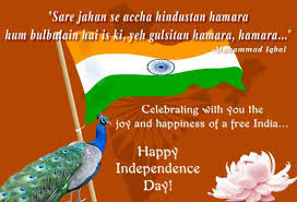 happy independence day 2017 best independence day sms shayari