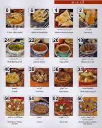 la cuisine algérienne cuisine facile plats chaoui 30 recettes