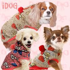 dog ribbon idog and icat rakuten global market idog strawberry ribbon ai