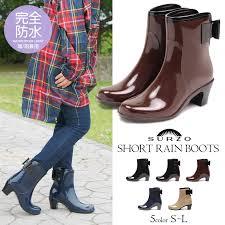 shoes s boots s mart rakuten global market leg boots