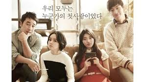 film korea yang wajib ditonton 6 film korea super romantis ini wajib ditonton penggemar k drama