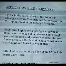 13 best job ads images on pinterest job ads funny jobs and help