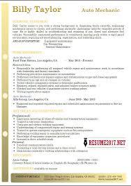 resume templates exles 2017 homework help nyc doe department best custom paper writing auto
