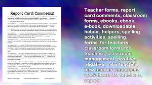 Teachers Printable Worksheets My Teacher Ebooks Com Teacher Classroom Forms Report Card