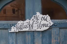 my old kentucky home sign homeschool lexington louisville