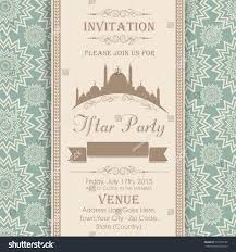 islamic invitation cards islamic holy month prayers ramadan kareem stock vector 270370190