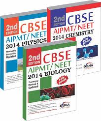 cbse aipmt neet medical entrance 2014 set of 3 books pcb