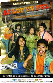 daftar pemain film kirun dan adul kumpulan film ricky harun lengkap download kupas abizzz