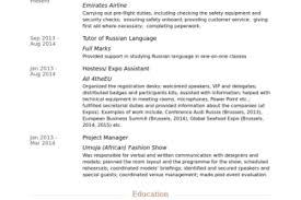 Flight Attendant Resume Example by Flight Attendant Resume Sample Flight Attendant Resume Example