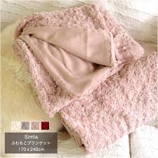 light pink fur blanket pink fur throw aroma room global market fluffy furry blank on light