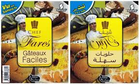 samira tv cuisine fares djidi la cuisine algérienne chef fares gateaux faciles شيف فارس